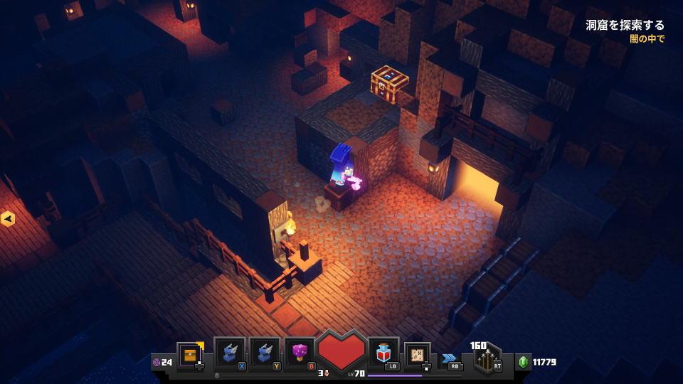 minecraft-dungeons-arch-haven-secret-1