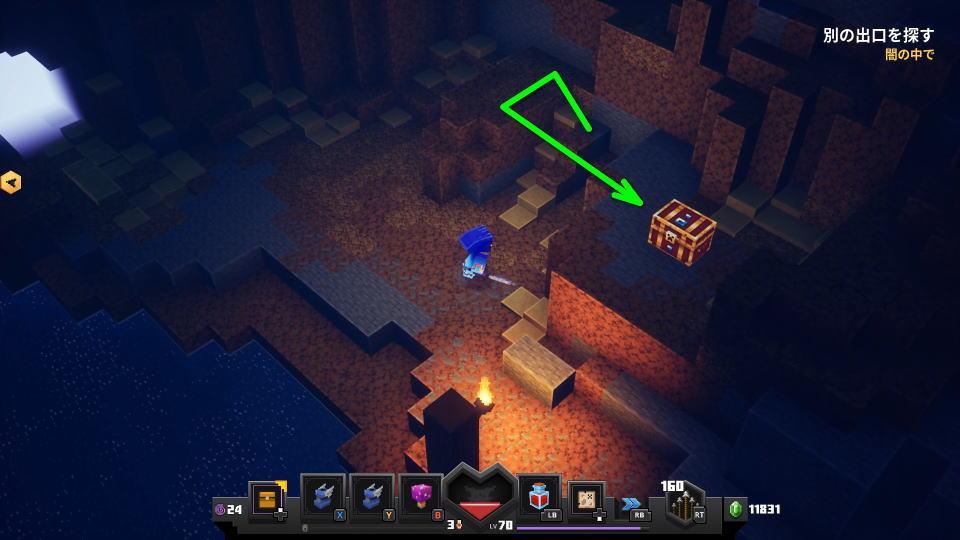 minecraft-dungeons-arch-haven-secret-3