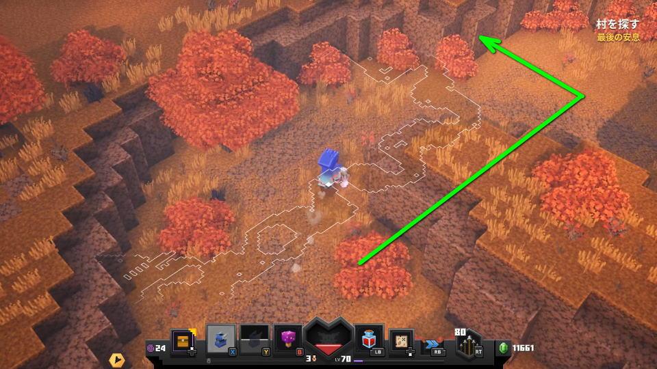 minecraft-dungeons-arch-haven-unlock-2