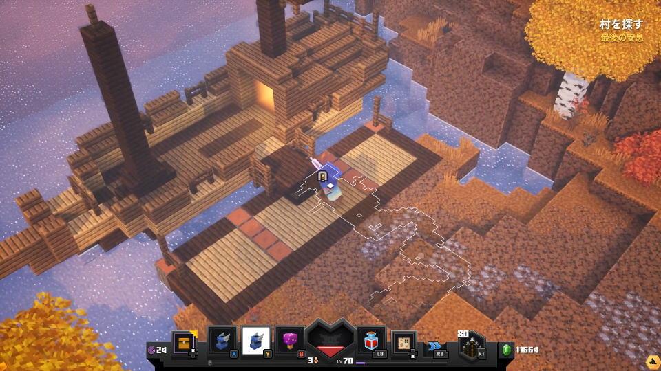 minecraft-dungeons-arch-haven-unlock-3