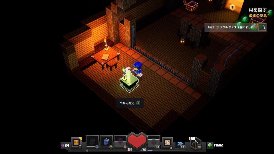 minecraft-dungeons-arch-haven-unlock-6