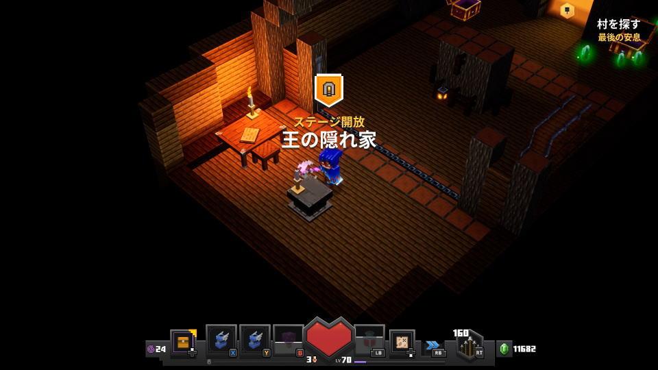 minecraft-dungeons-arch-haven-unlock-7