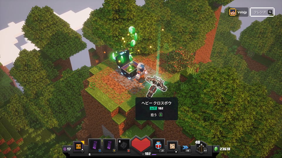 minecraft-dungeons-crate-loop-1