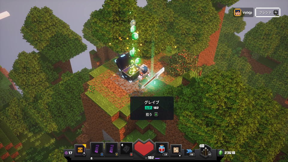 minecraft-dungeons-crate-loop-2