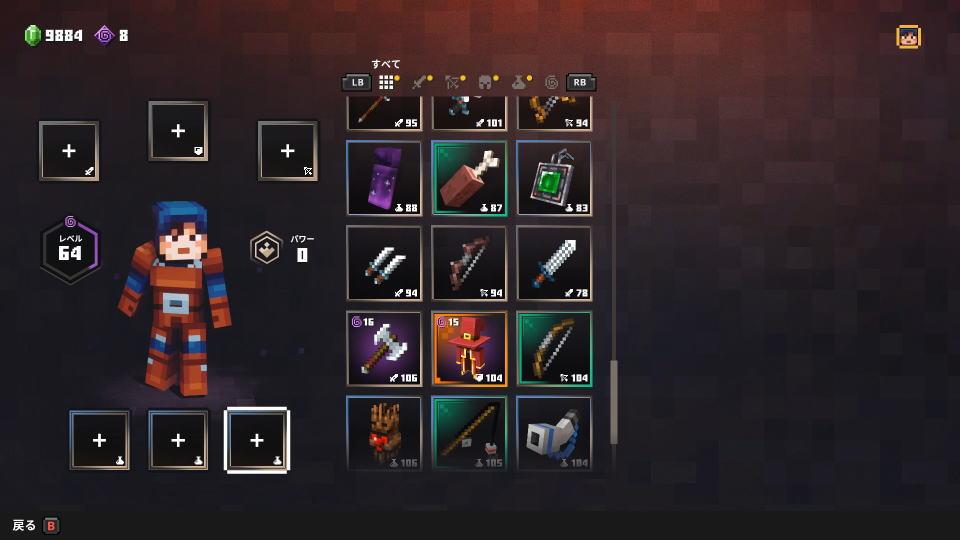 minecraft-dungeons-lower-level-item-1