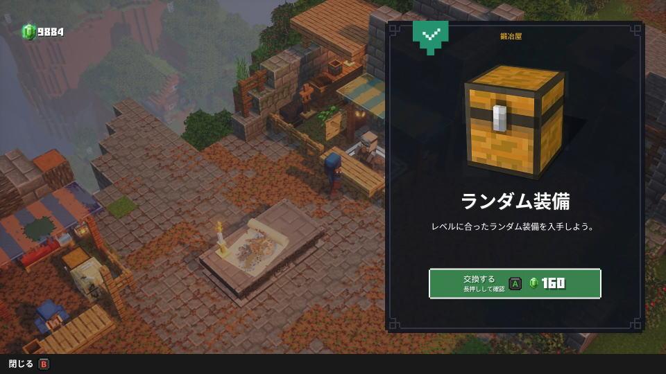minecraft-dungeons-lower-level-item-2