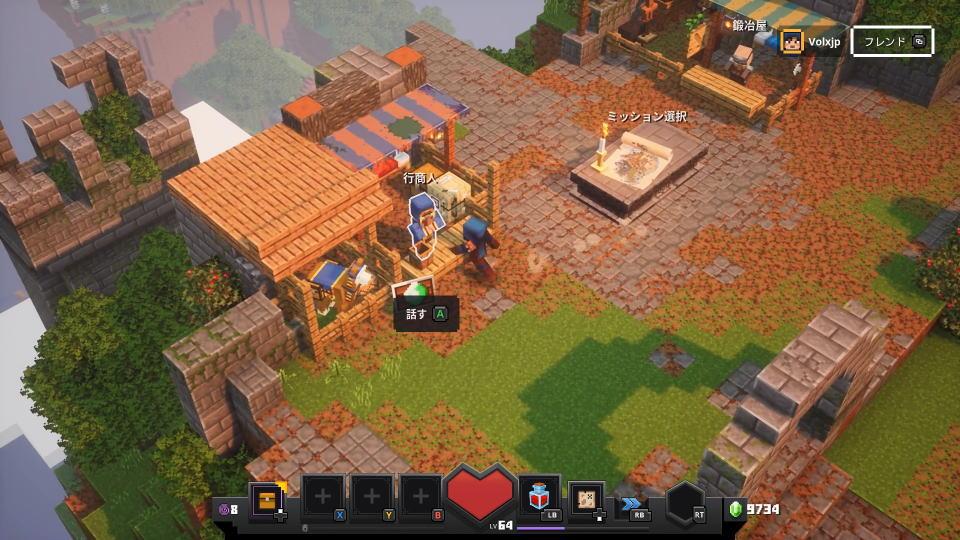 minecraft-dungeons-lower-level-magic-1