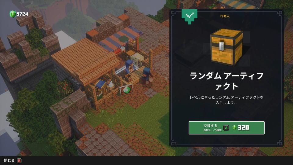 minecraft-dungeons-lower-level-magic-2