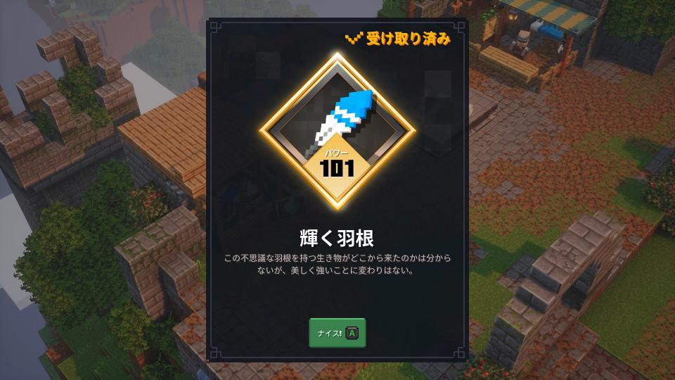 minecraft-dungeons-lower-level-magic-3