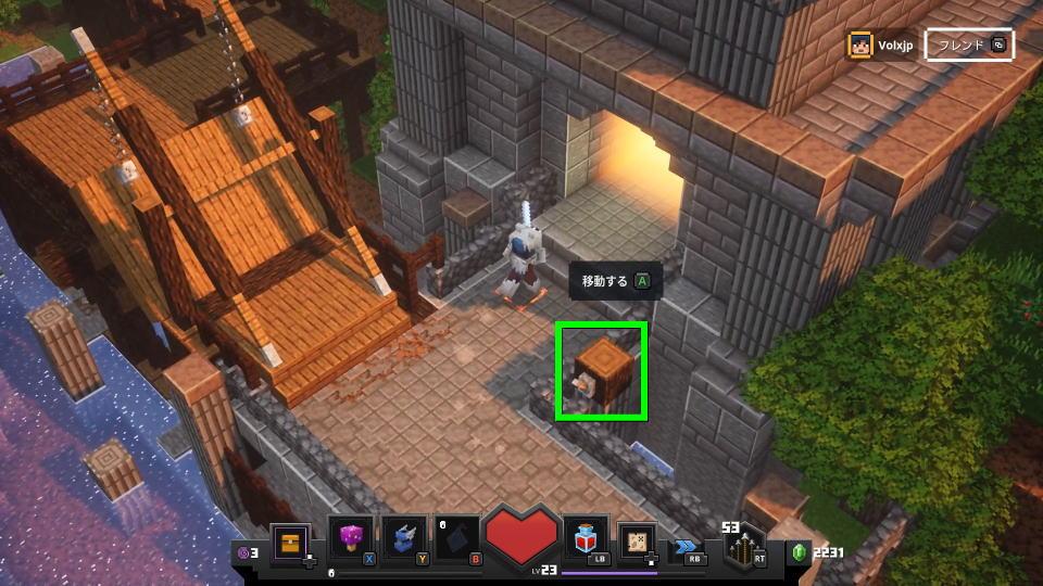 minecraft-dungeons-mushroom-church-4