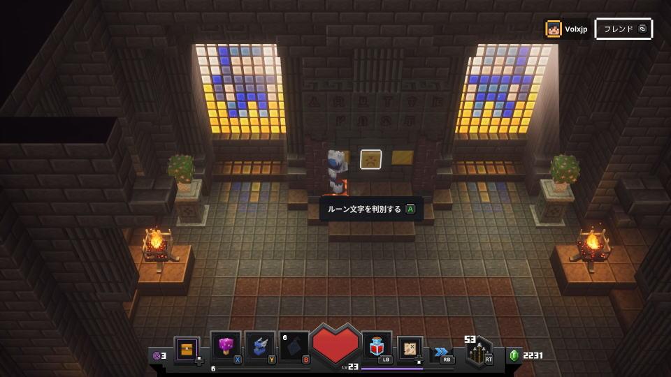 minecraft-dungeons-mushroom-church-5