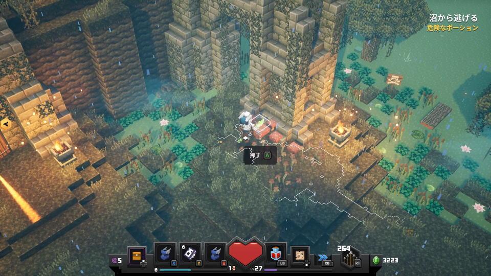 minecraft-dungeons-mushroom-island-rune-2