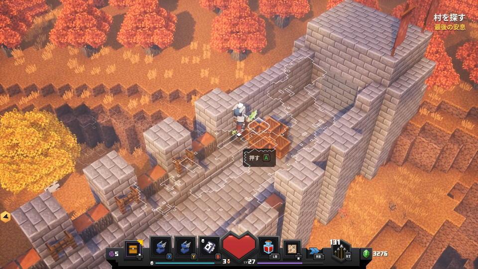 minecraft-dungeons-mushroom-island-rune-3