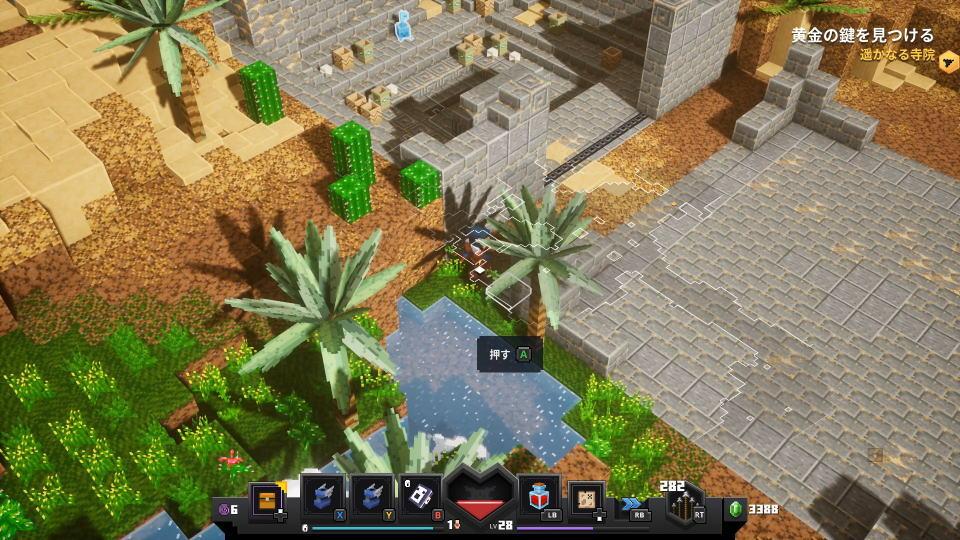 minecraft-dungeons-mushroom-island-rune-5