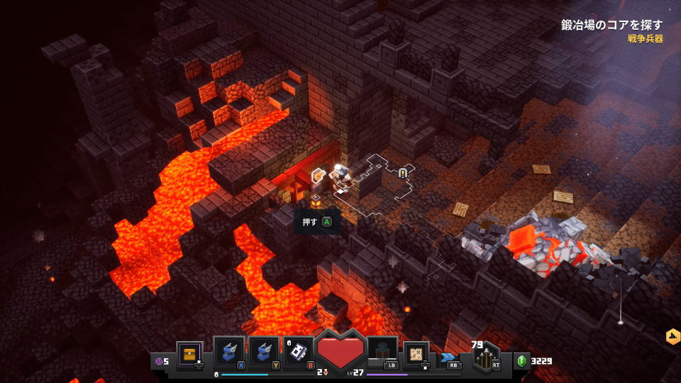 minecraft-dungeons-mushroom-island-rune-6