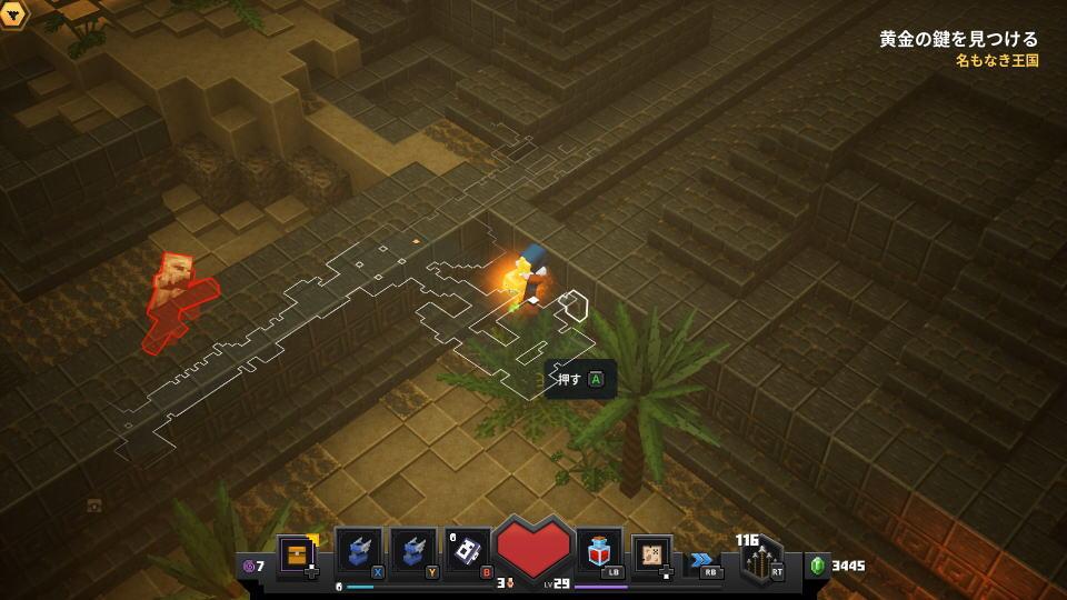 minecraft-dungeons-mushroom-island-rune-7