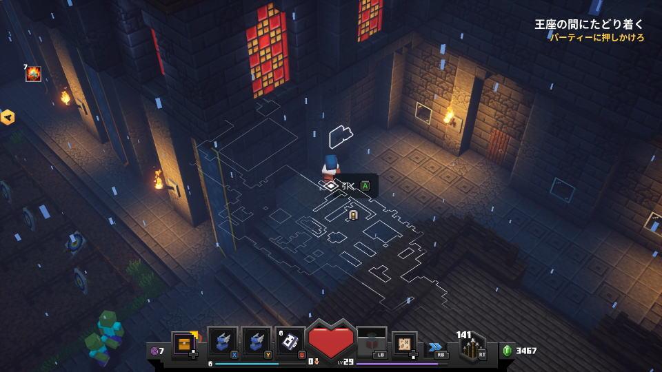 minecraft-dungeons-mushroom-island-rune-8
