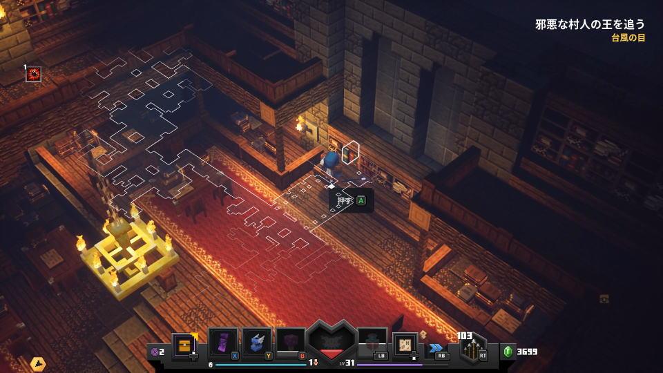 minecraft-dungeons-mushroom-island-rune-9