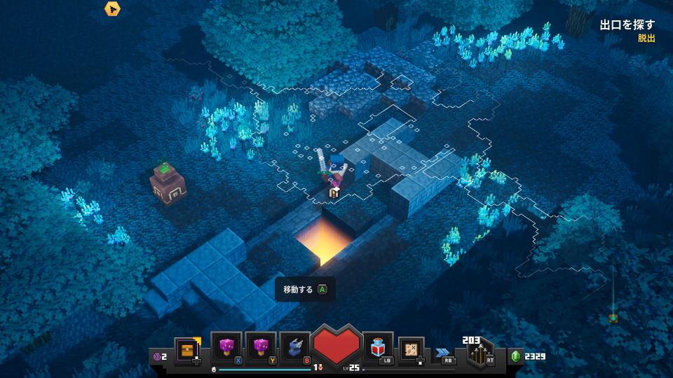 minecraft-dungeons-mushroom-island-rune-get-1