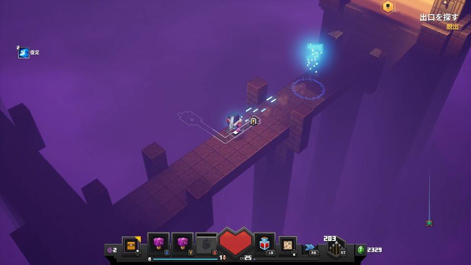 minecraft-dungeons-mushroom-island-rune-get-2