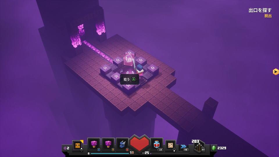 minecraft-dungeons-mushroom-island-rune-get-3