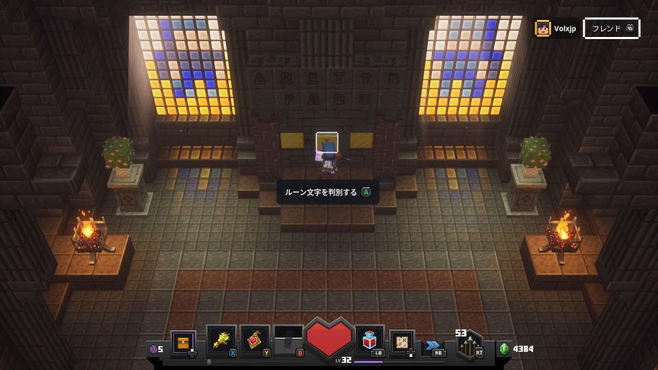 minecraft-dungeons-mushroom-island-unlock-1