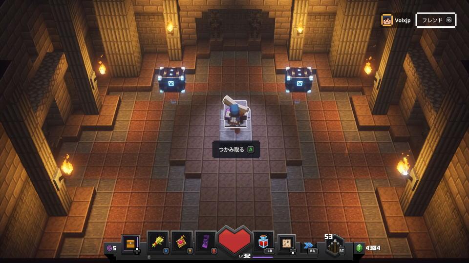 minecraft-dungeons-mushroom-island-unlock-3