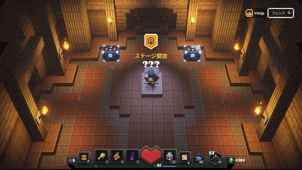 minecraft-dungeons-mushroom-island-unlock-4