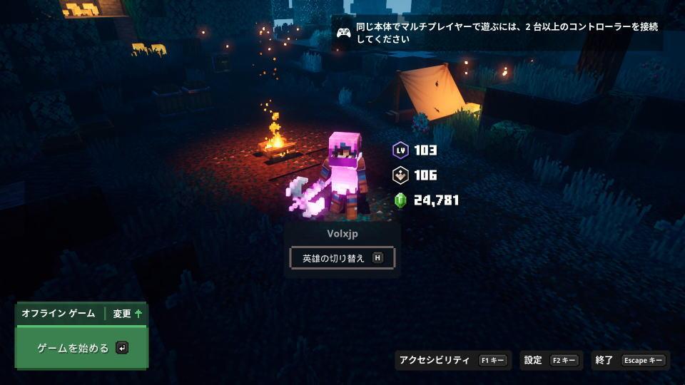minecraft-dungeons-new-save-data