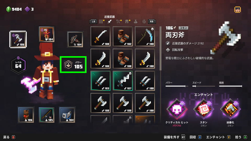 minecraft-dungeons-player-power-level