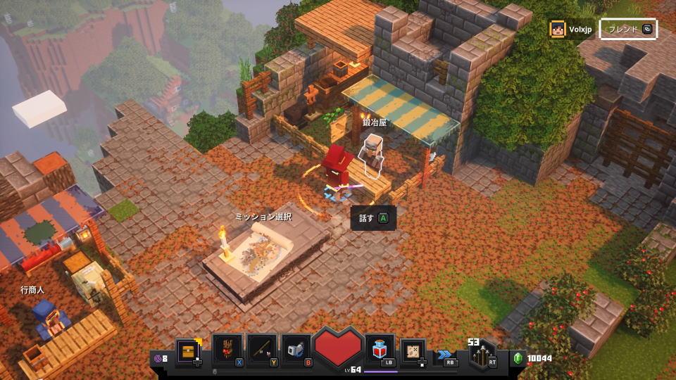 minecraft-dungeons-power-level-item-1