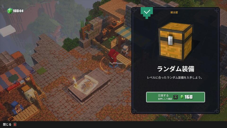 minecraft-dungeons-power-level-item-2
