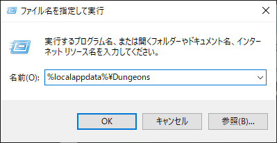 minecraft-dungeons-save-data-back-up-2