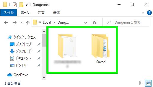minecraft-dungeons-save-data-xbox-game-pass