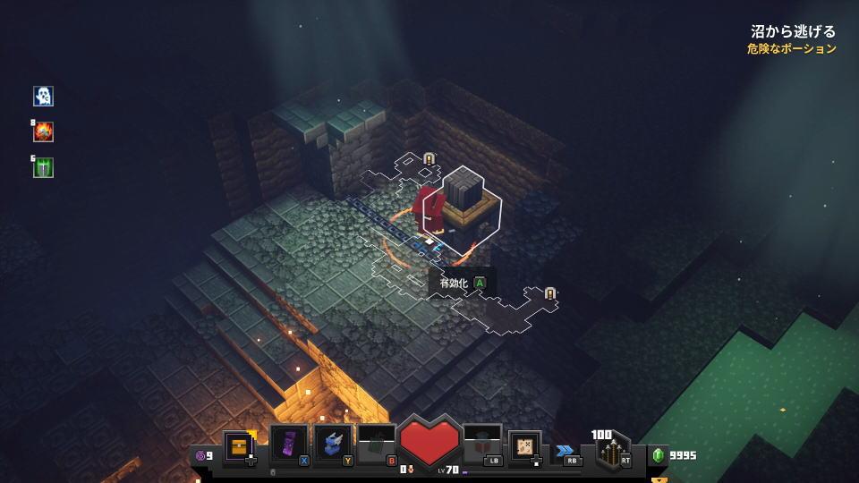 minecraft-dungeons-soggy-swamp-swich