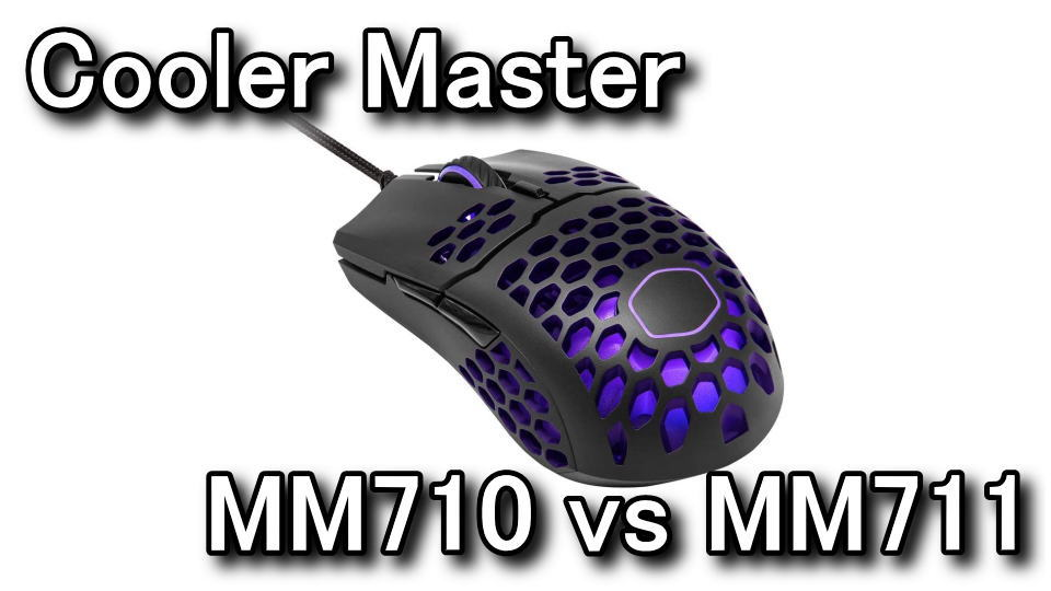 mm710-mm711-tigai