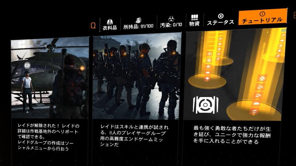 operation-iron-horse-raid