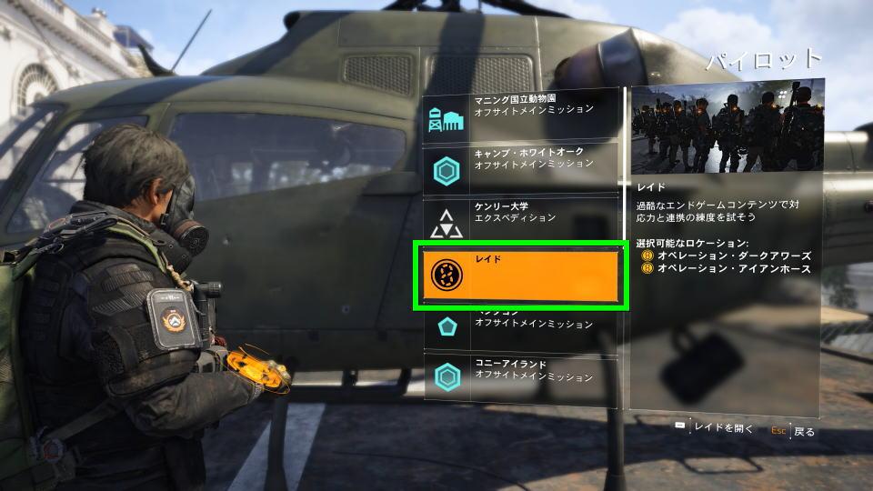 operation-iron-horse-start-2