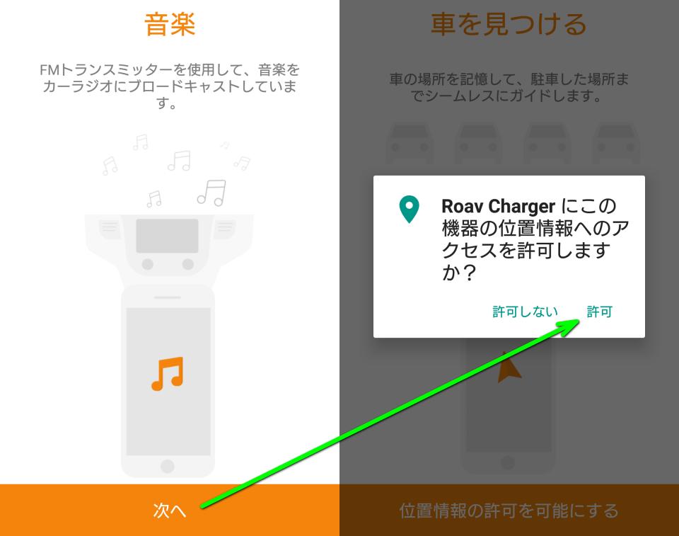 roav-charger-4
