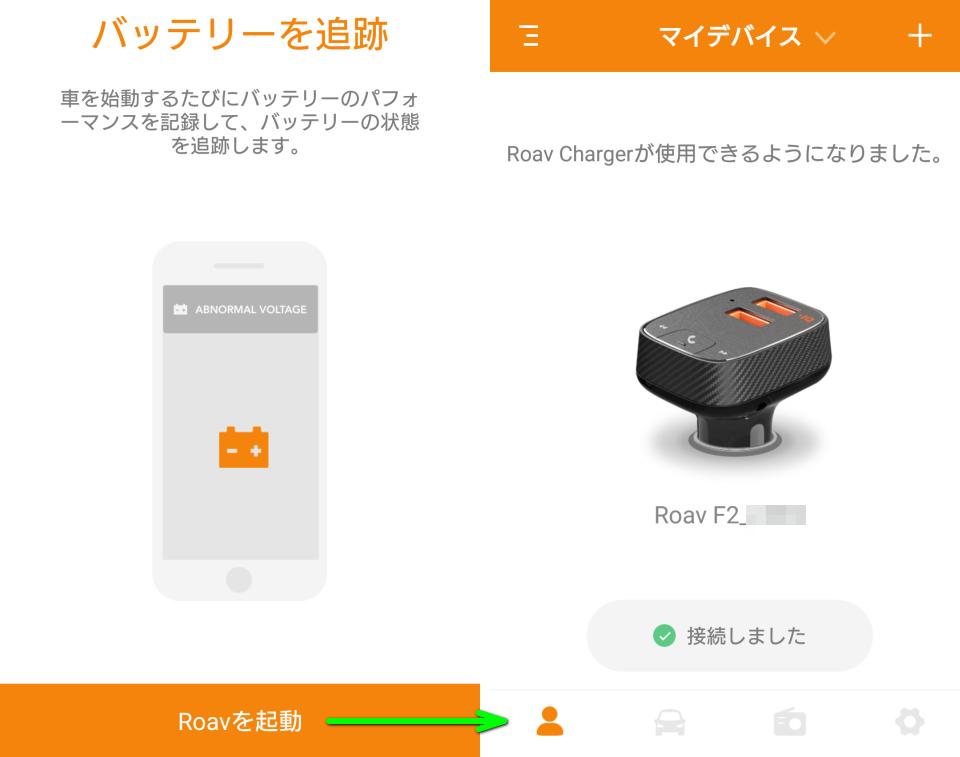 roav-charger-5