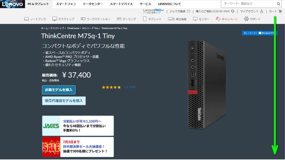thinkcentre-m75q-1-tiny-02