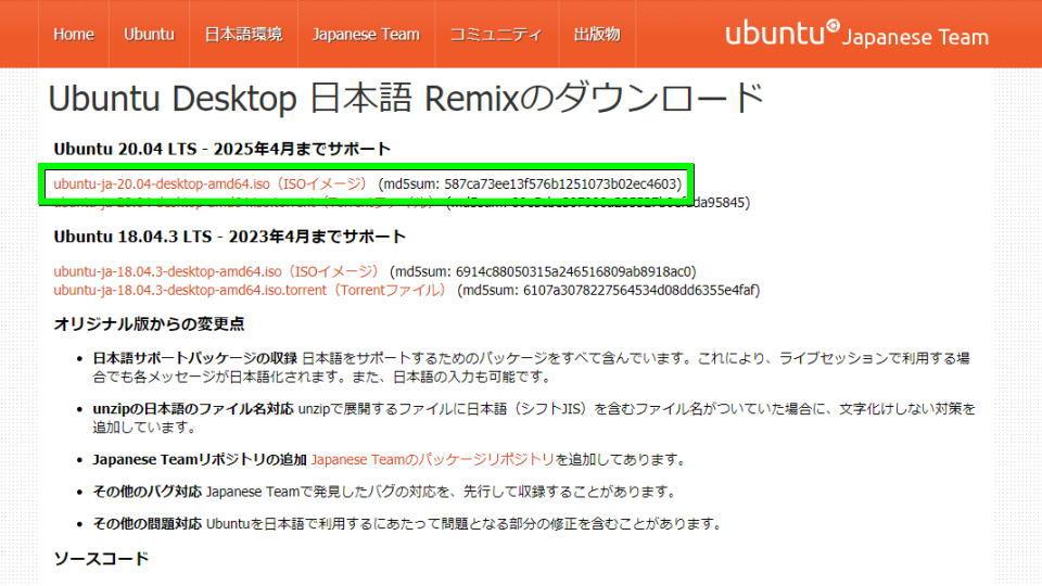 ubuntu-bootable-usb-01