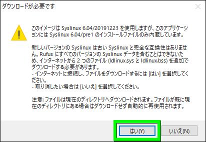 ubuntu-bootable-usb-06