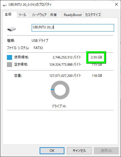 ubuntu-bootable-usb-10