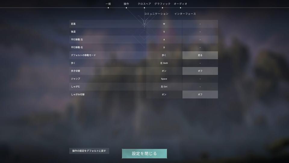 valorant-keyboard-control