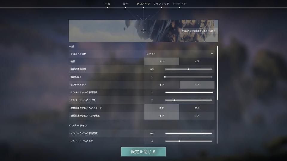 valorant-keyboard-crosshair