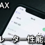 wimax-mobile-router-band-3-150x150