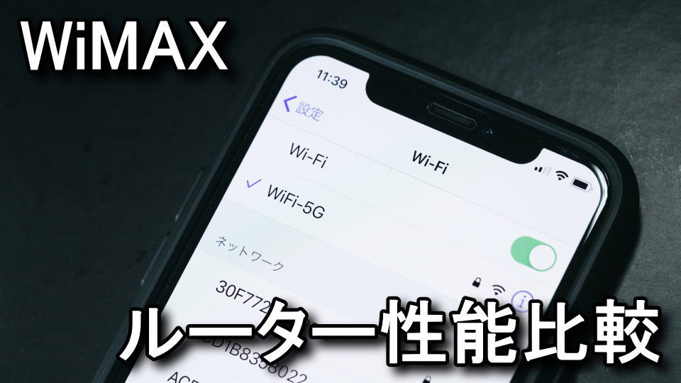 wimax-mobile-router-band-3