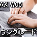 wimax-w05-firmware-downgrade-150x150