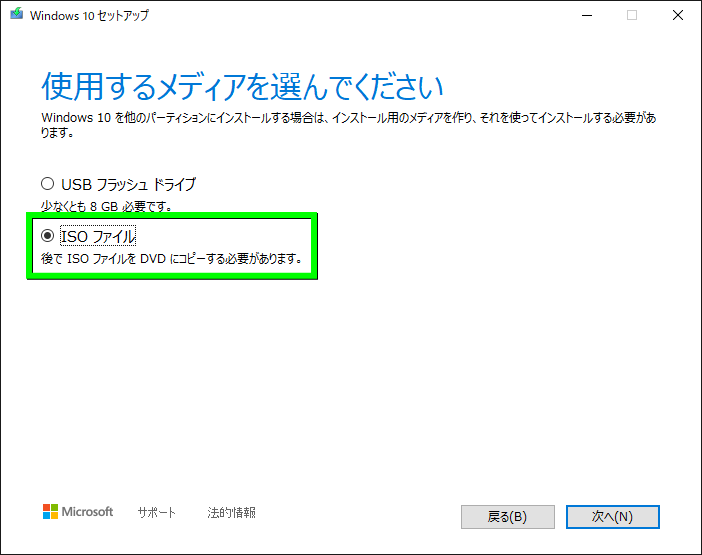 windows-bootable-dvd-1